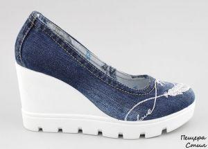 Дамски дънкови обувки с бродерия 9-1-275 SD